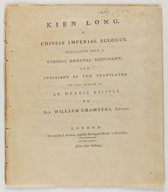 Kien Long. A Chinese imperial eclogue